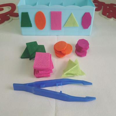 幼儿园区角游戏活动玩具 幼儿园蒙氏夹夹子图形玩教具