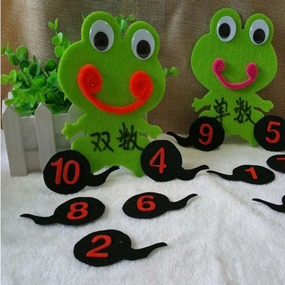 幼儿园小蝌蚪找妈妈单双数自制玩教具 幼儿园区角手工制作玩具