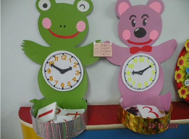 幼儿园科学区玩教具,自制钟表,认识时间