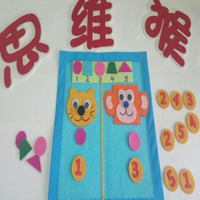 幼儿园区角区域游戏活动投放材料 幼儿园数学玩教具