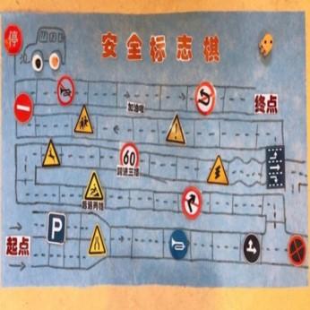 认识交通标志.JPG
