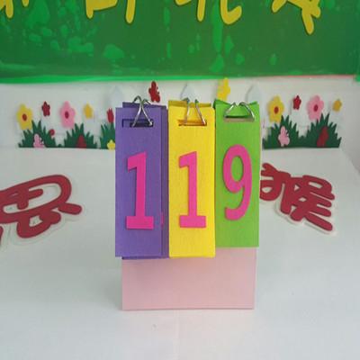 幼儿园手工制作区角数学教育游戏活动玩教具