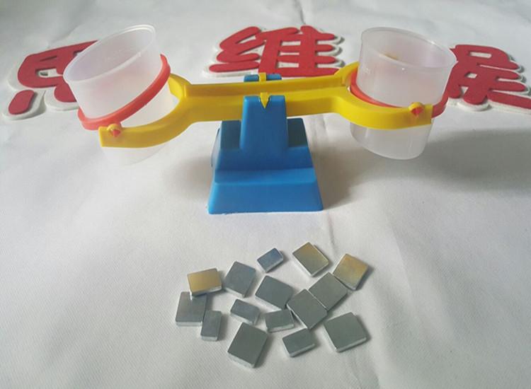 幼儿园区角区域游戏活动投放材料幼儿园科学区游戏活动玩教具材料