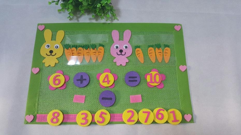 幼儿园数学加减法练习自制玩教具 幼儿园区角区域游戏