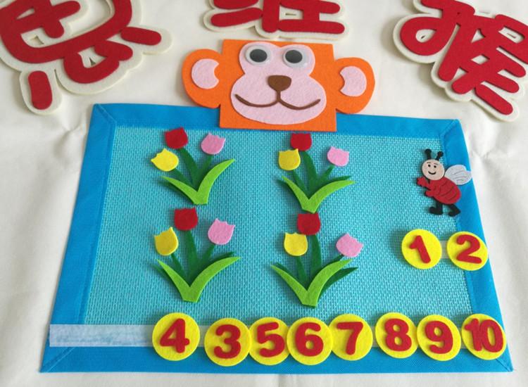 幼儿园区角区域游戏互动活动材料 幼儿园数学游戏认知