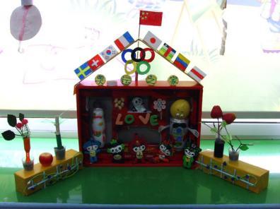 幼儿园区角游戏活动操作材料自制玩教具.jpg