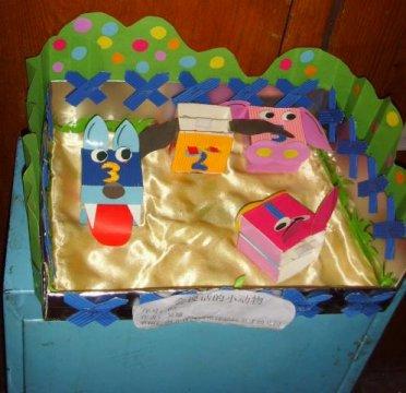 幼儿园手工制作手工作业作品展示