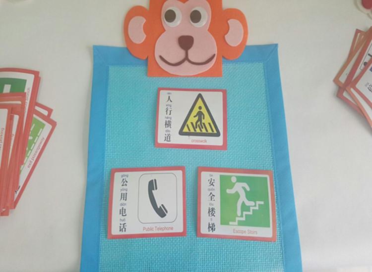 幼儿园区角游戏活动投放玩教具 幼儿园语言区社会活动
