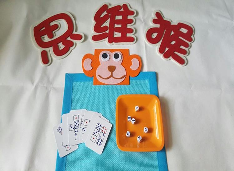 幼儿园区角游戏活动玩教具 幼儿园自制玩教具数学骰子