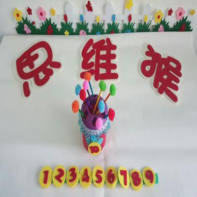 幼儿园手工制作区域游戏活动玩具 数学插花教具