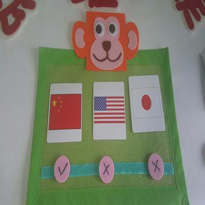 幼儿园区角游戏活动操作材料 幼儿园语言活动玩教具国旗猜谜游戏玩