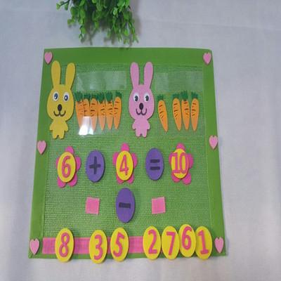 幼儿园手工制作自制区域游戏互动玩具 幼儿园区角数学游戏教具
