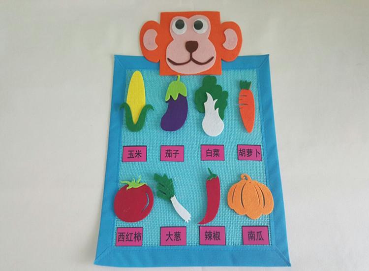 幼儿园手工制作区角区域游戏活动投放材料认识蔬菜玩
