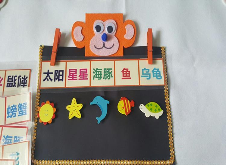幼儿园区角游戏活动玩教具 幼儿园识字玩教具 幼儿园区角投放材料