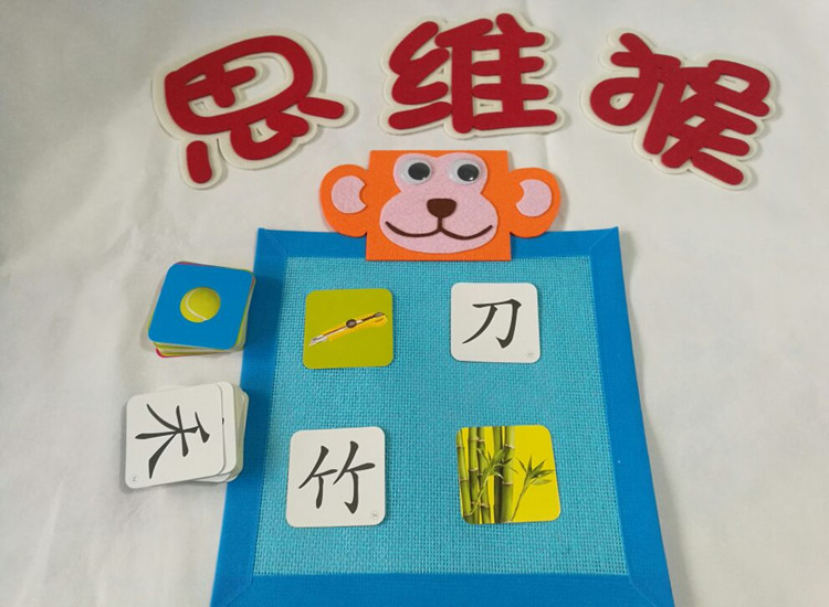 幼儿园有趣的语言识字游戏 幼儿园识字对应实物识字 玩教具活动玩法介绍说明: 1、引导幼儿在探索、操作中感知汉字的结构组成。 2、通过游戏实物卡引导幼儿说出对应的汉子。扩大幼儿的识字量。 3、找到说出汉子对应的字卡,进行对比,加深对汉子的认知,增进幼儿对汉字的兴趣。 4、反复练习,由单一的找对应,加深难度到混合多种字卡同时进行游戏,调高难度 5、在灵活有趣的多种游戏方式中,幼儿从中享受到乐趣,同时他们的语言就越丰富越生动,字词逐渐能更好的记忆掌握。