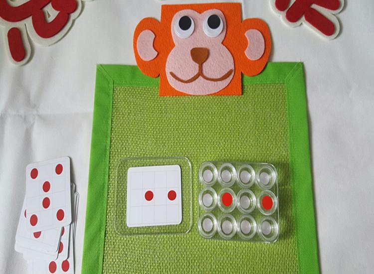 幼儿园区角区域游戏活动玩教具 幼儿园数学点数排序