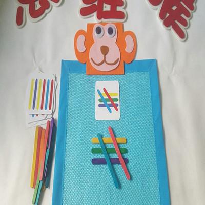 幼儿园区角区域游戏活动玩教具 幼儿园颜色排序排列